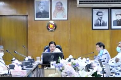 Review Meeting on 4IR Technology